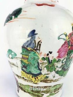 Yongzheng Paire De Balustres Famille Rose En Porcelaine De Chine Montés Sur Du Bronze Doré, Xviiie Siècle
